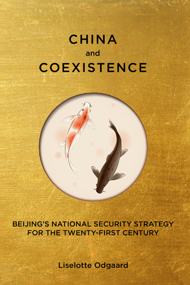 China and Coexistence Book Cover